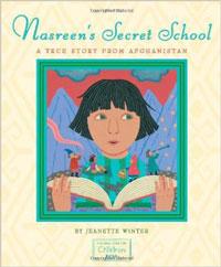 nasreensecretschool